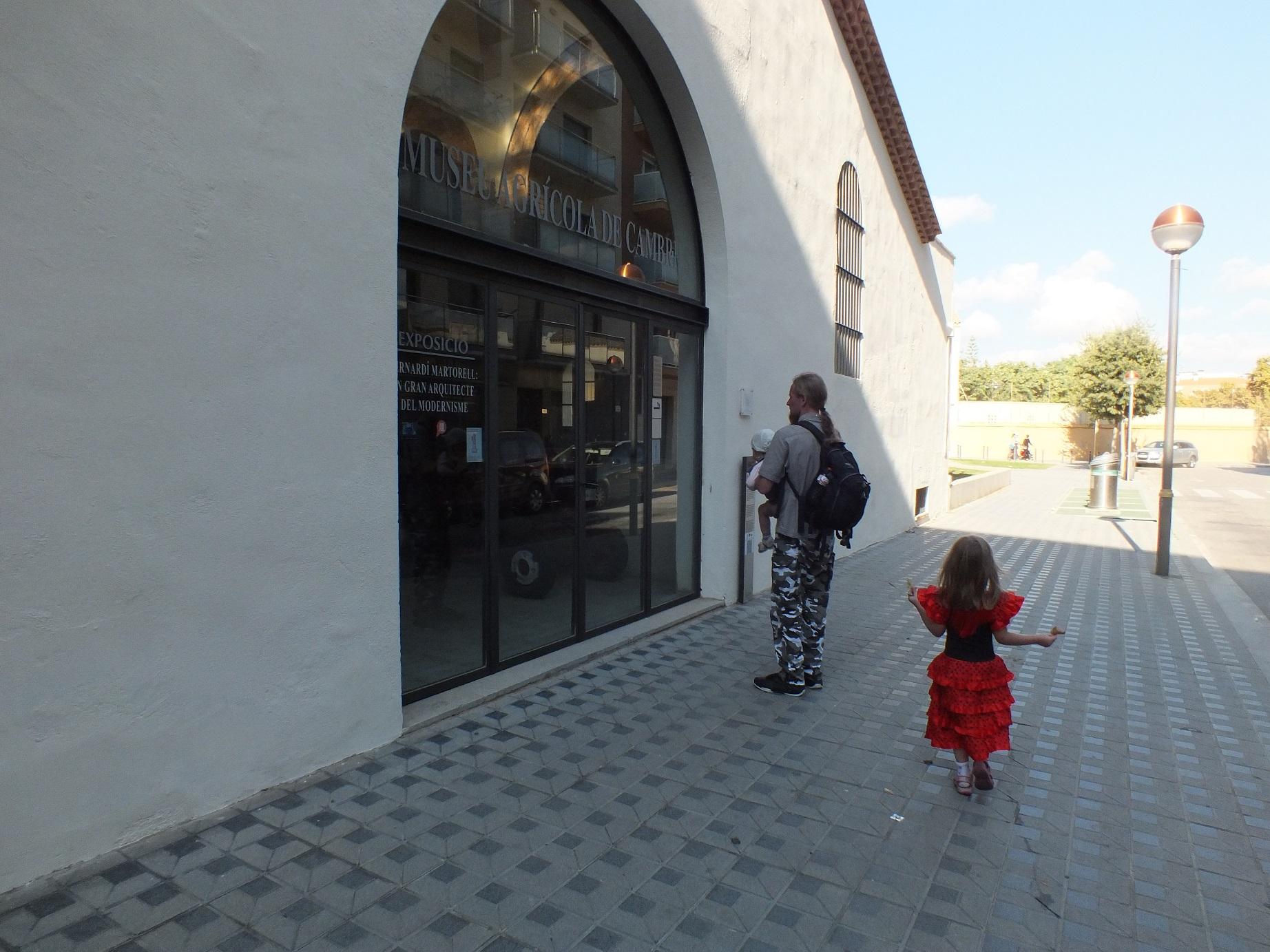 Museu Agricola de Cambrils