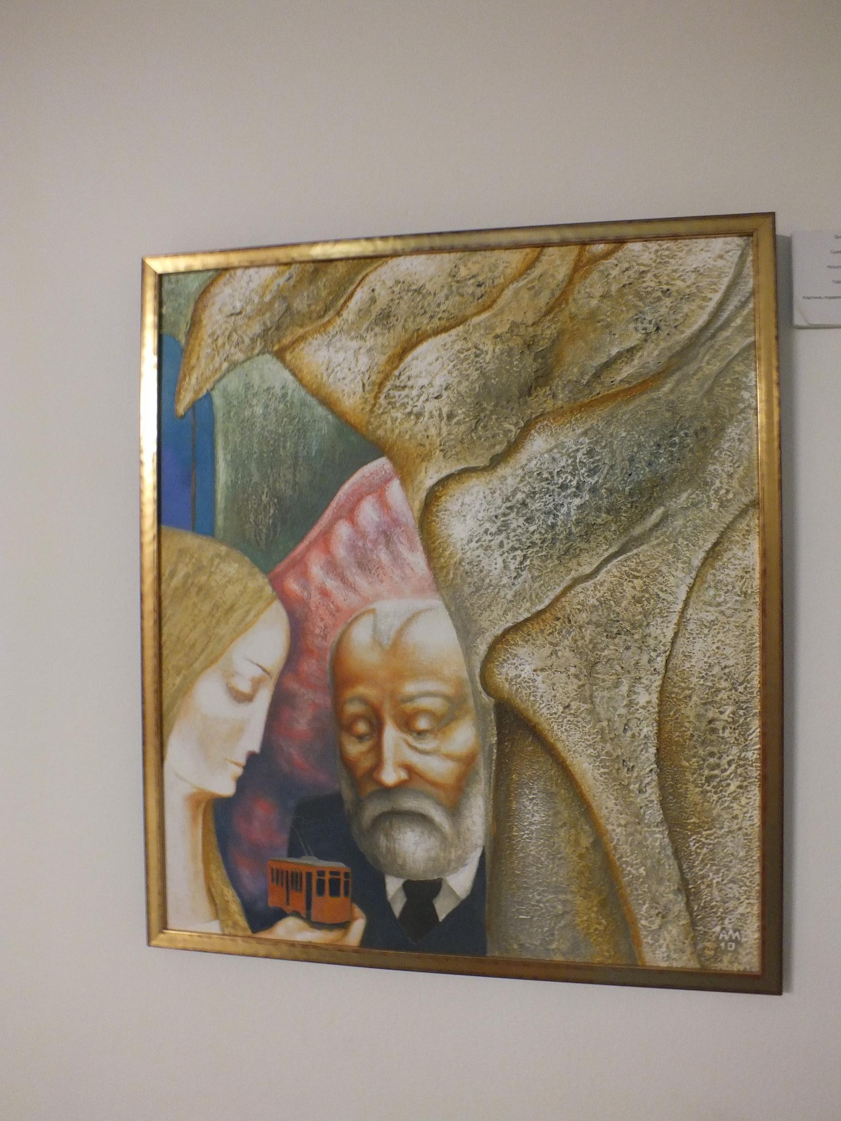 Reus Gaudi Centre portrait