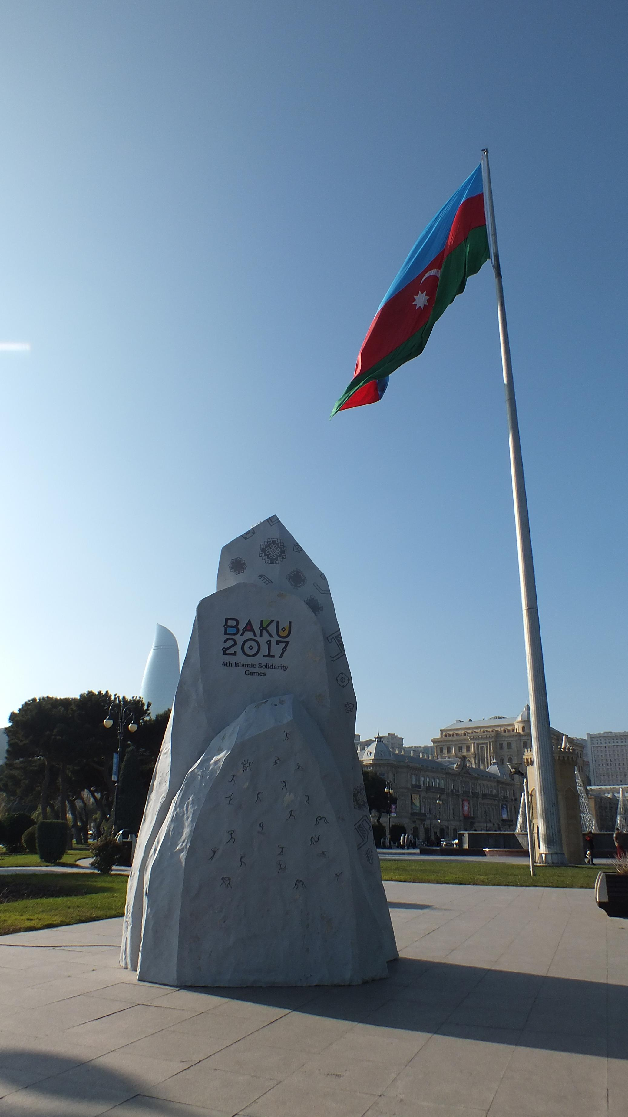 Баку. Флаг